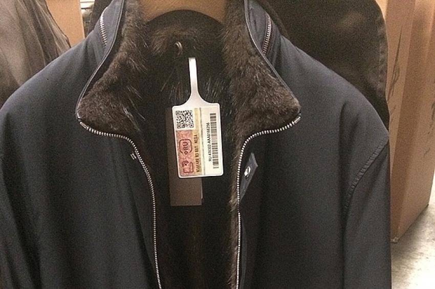 Маркировка шуб и прочих меховых изделий