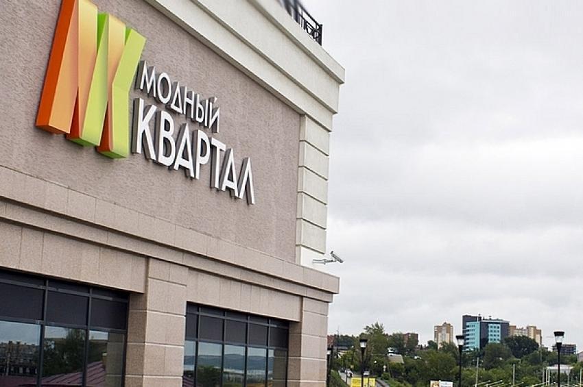 В иркутском ТРК «Модный Квартал» впервые в Восточной Сибири открылись магазины одежды Cropp и Sinsay