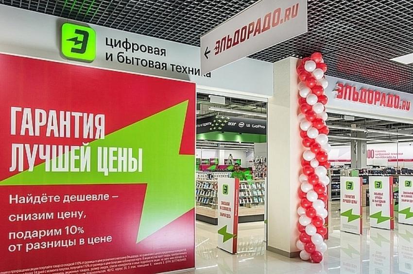 «Эльдорадо» открыла семь магазинов в новом формате