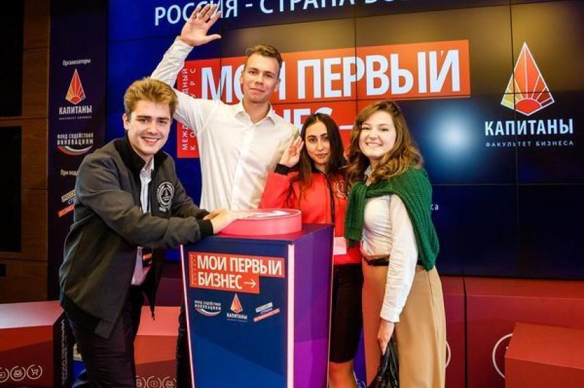 Более 35 тысяч шестиклассников готовятся запустить свои бизнес-проекты на конкурсе «Мой первый бизнес»