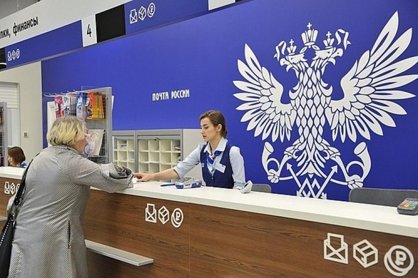 Цифровые приставки можно приобрести в отделениях Почты России