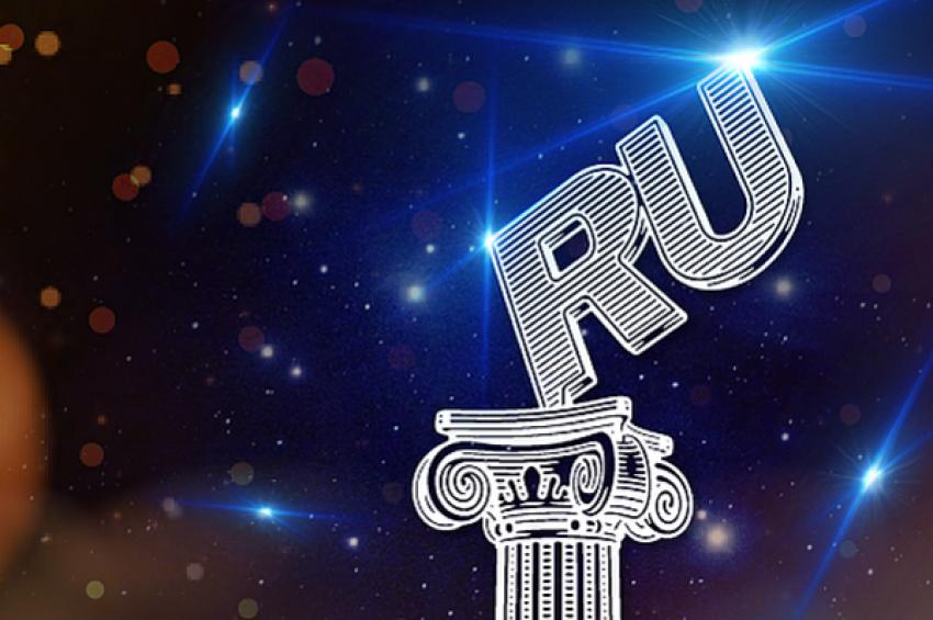 Церемония награждения Премии Рунета 2018 пройдет 29 ноября