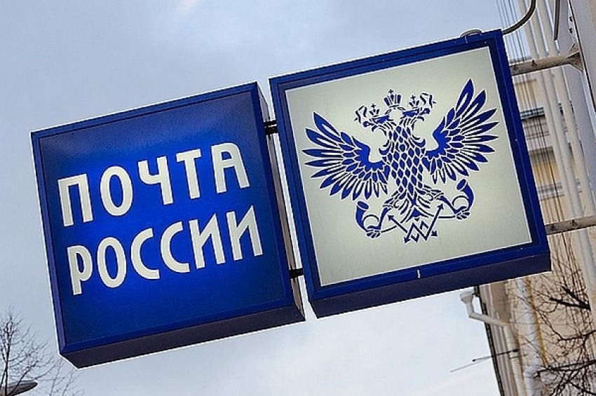Почта России провела II международную конференцию по директ-мейлу