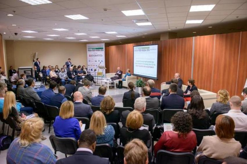 Итоги Международного бизнес-форума FRESH FOOD RUSSIA 2016