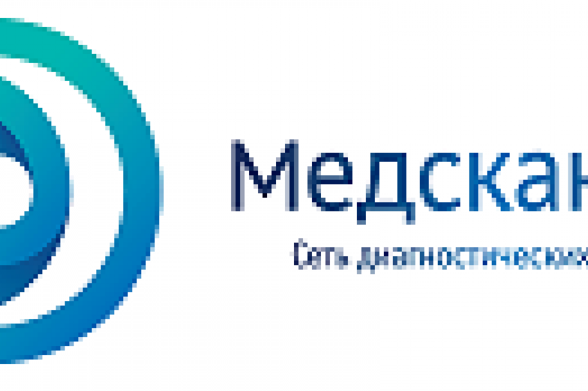 Компания Siemens Healthineers и сеть медицинских центров Медскан.рф стали стратегическими партнерами