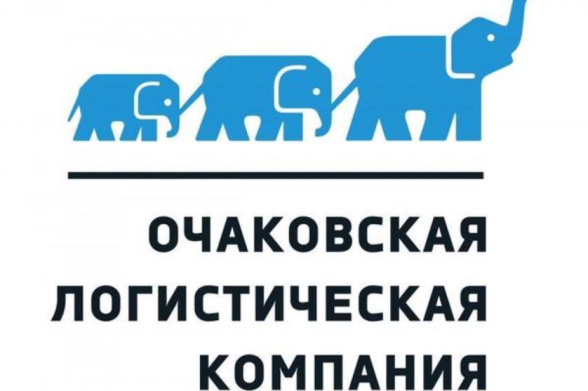 «Очаковская Логистическая Компания» открывает доставку в два новых распределительных центра «Тандер»